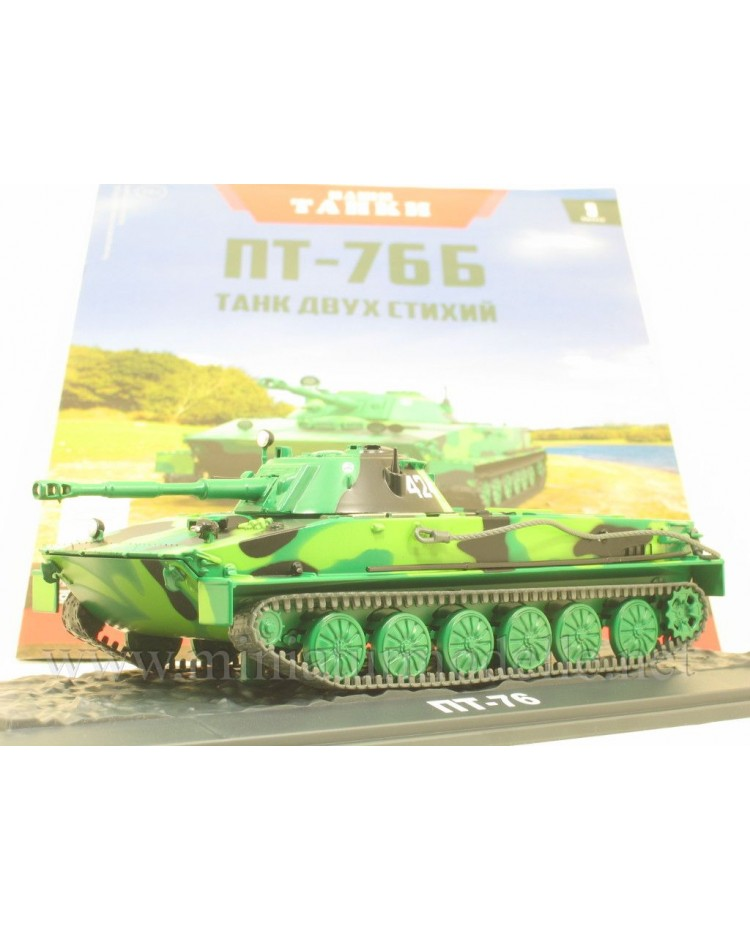 1:43 PT-76B Soviet amphibious light tank with magazine #9