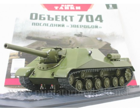 1:43 Object 704 Soviet self-propelled howitzer military with magazine #11