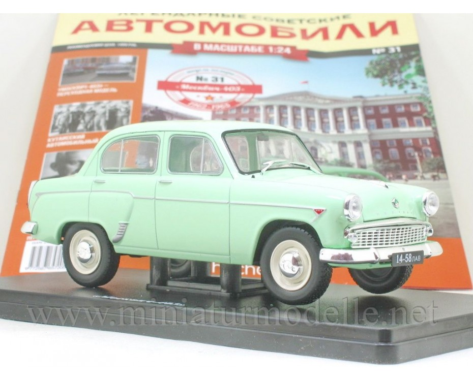 1:24 Moskvitch 403 with magazine #31