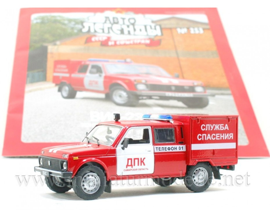 1:43 VIS-234611 LADA NIVA fire with magazine #253