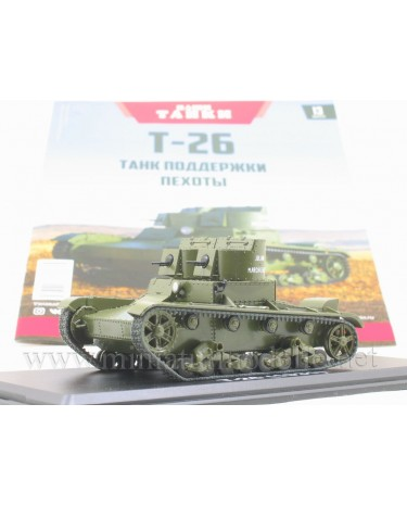 1:43 T-26 (1931) Soviet light infantry tank with magazine #13