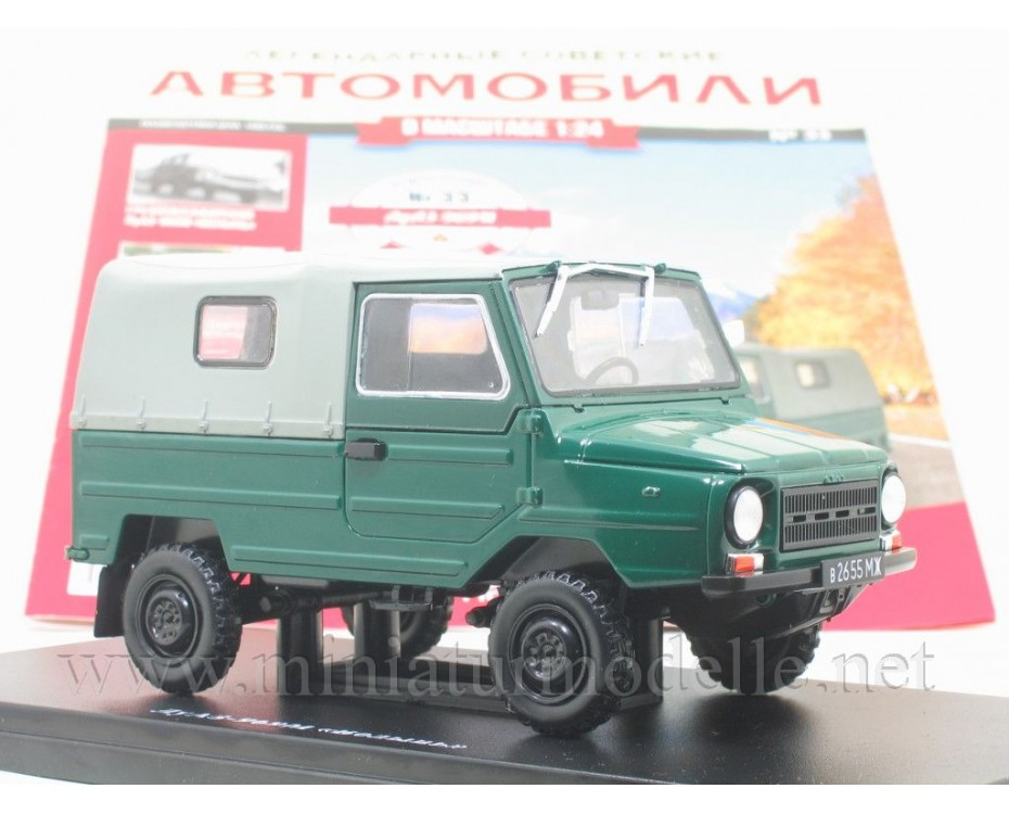 1:24 LuAZ-969M Volyn military with magazine #33