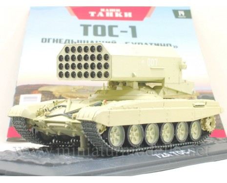 1:43 TOS-1 multiple rocket launcher on a T-72 tank chassis with magazine #14