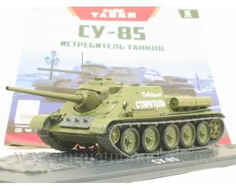 1:43 SU-85 Soviet tank destroyer with magazine #15