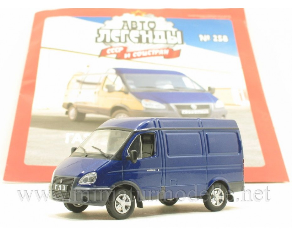 1:43 GAZ-2752 Sobol van with magazine #258