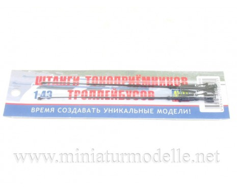 1:43 Trolleybus trolley pole set