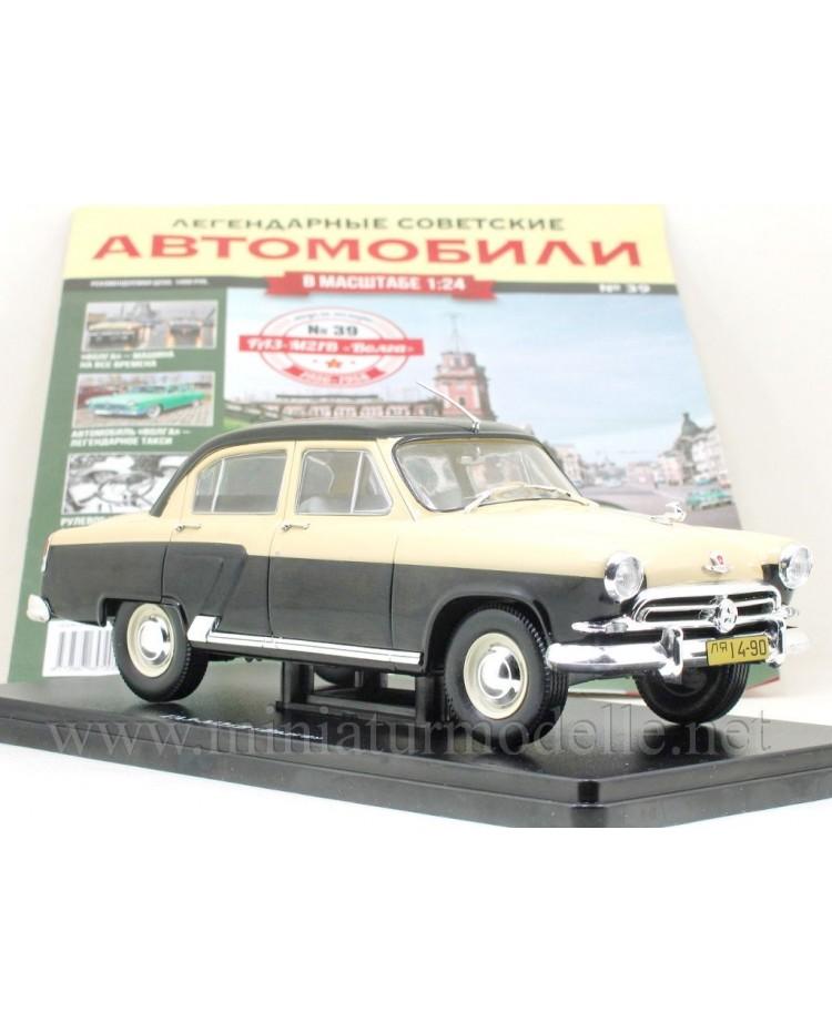 1:24 GAZ-M21V Volga with magazine #39