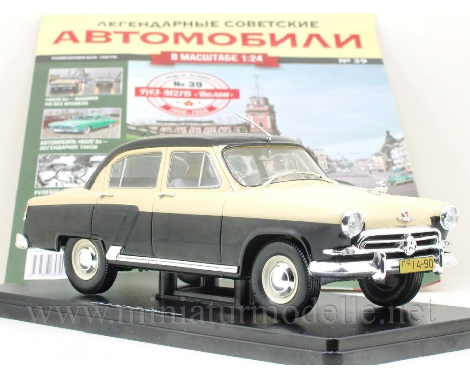 1:24 GAZ-M21V Volga with magazine #39