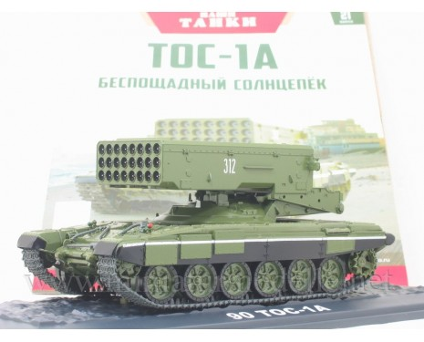 1:43 TOS-1A multiple rocket launcher on a T-90 tank chassis with magazine #21