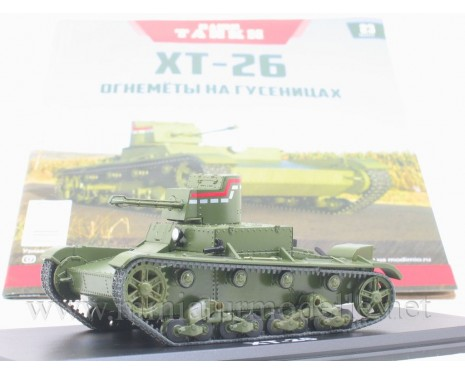 1:43 HT-26 Fire-throwing tank with magazine #23