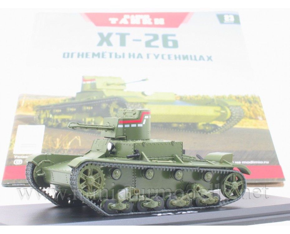 1:43 HT-26 Fire-throwing tank with magazine #23, military
