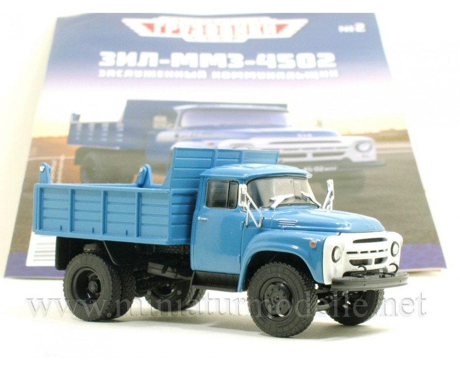 1:43 ZIL 130 MMZ-4502 dump with magazine #2