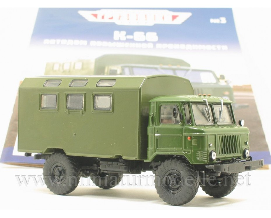 1:43 GAZ 66 box K-66 military with magazine #3