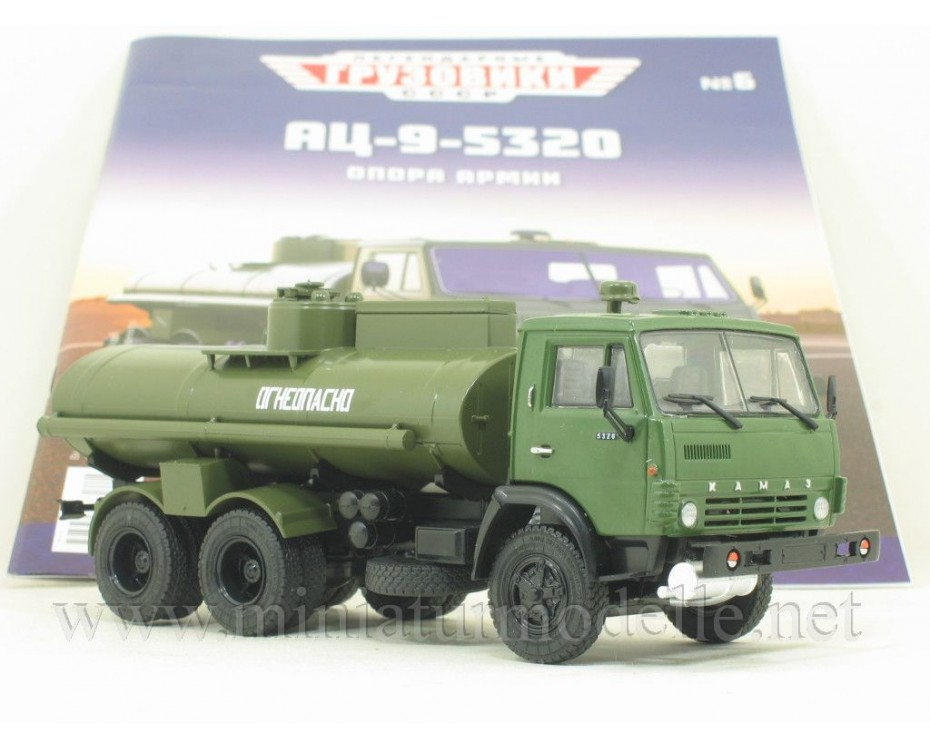 1:43 KAMAZ 5320 tanker truck AC-9 military with magazine #6