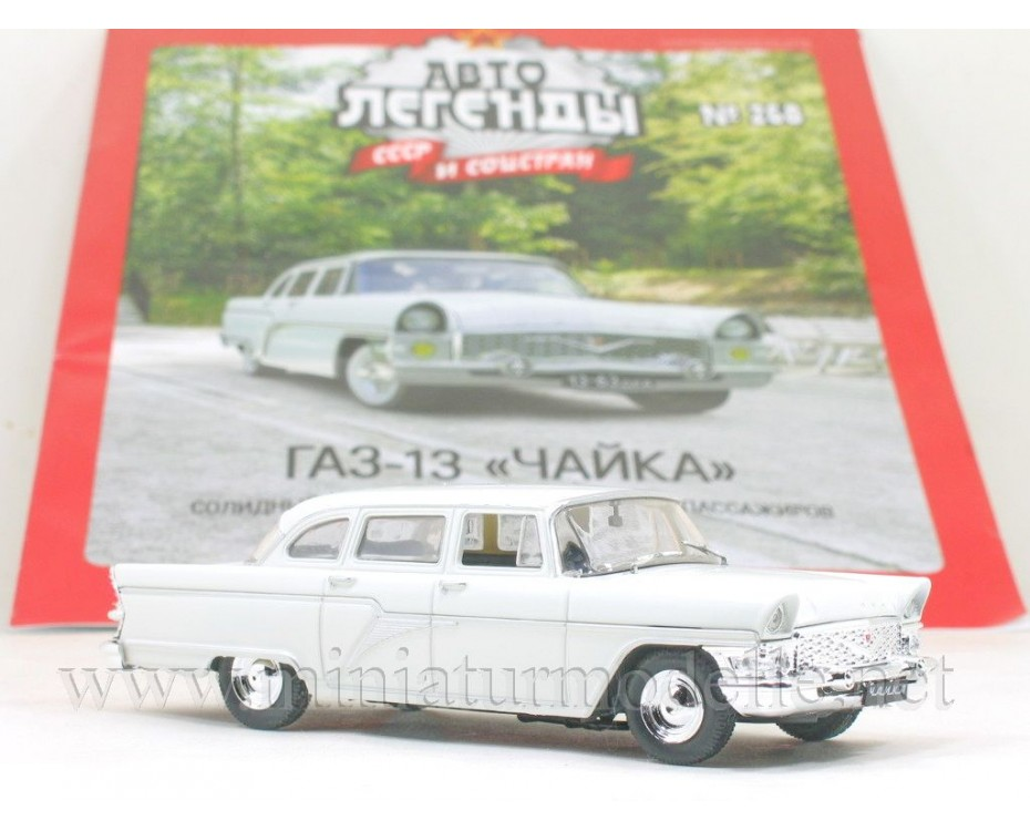 1:43 GAZ 13 Chaika Limousine white with magazine #268