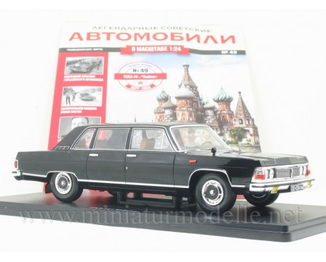 1:24 GAZ 14 Chaika limousine with magazine #49