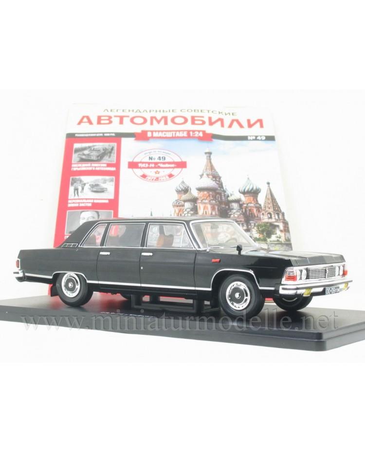 1:24 GAZ 14 Chaika limousine with magazine #49