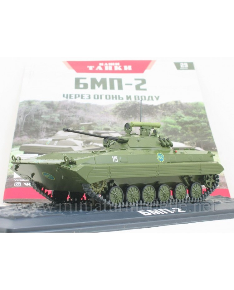 1:43 BMP 2 Soviet amphibious tracked infantry fighting vehicle without magazine #29