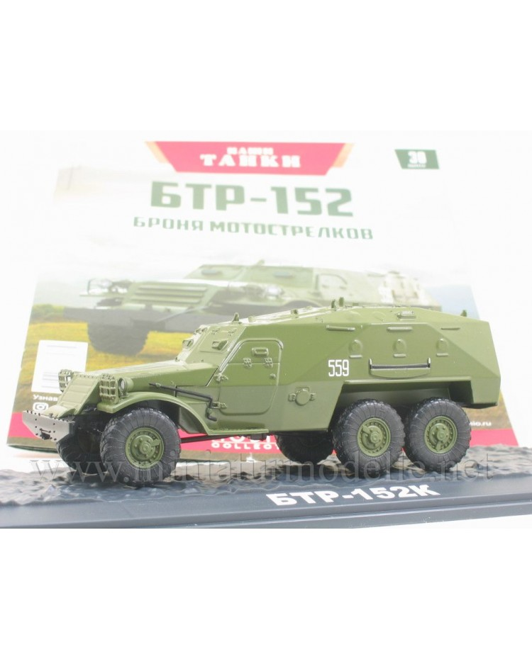 1:43 BTR 152 Soviet armored personnel carrier with magazine #30
