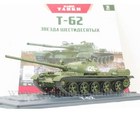 1:43 T 62 Soviet main battle tank with magazine #31