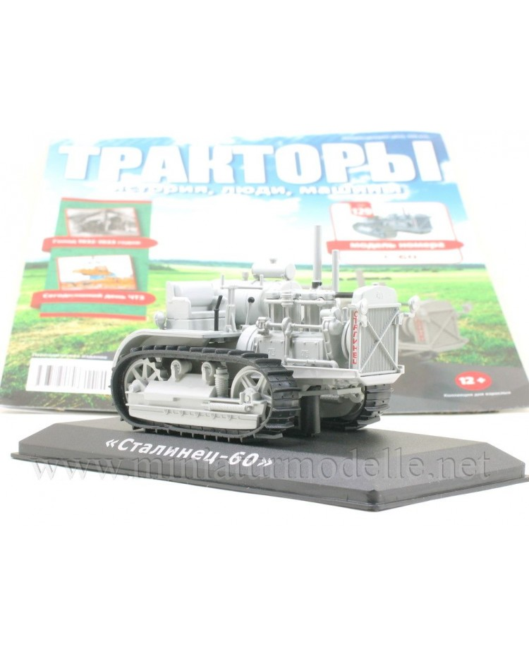1:43 Stalinets S 60 crawler tractor with magazine #129