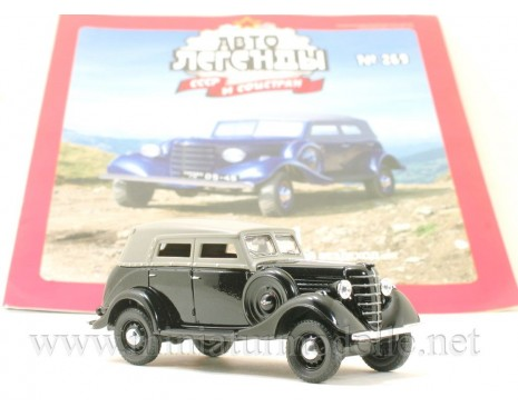 1:43 GAZ 61 with magazine #269