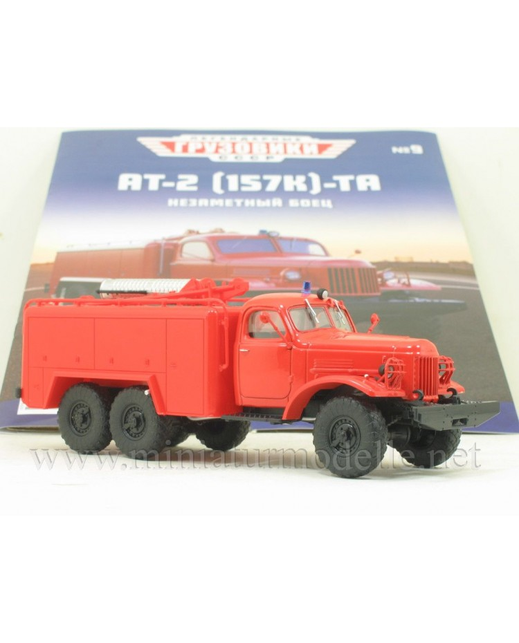 1:43 ZIL 157 K AT-2 fire mobile maintenance truck with magazine #9