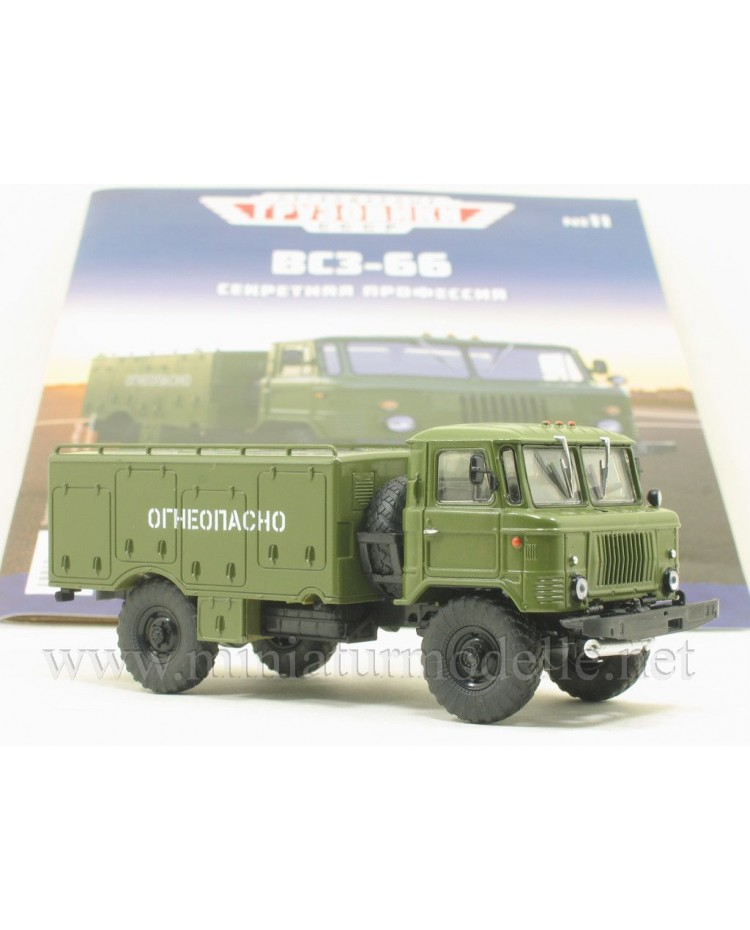 1:43 GAZ 66 aircraft spirit and water refueling truck VSZ military with magazine #11