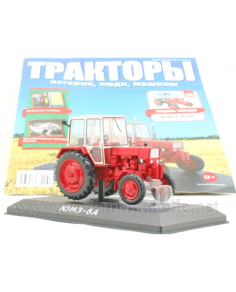 1:43 JuMZ 6 AK tractor with magazine #130