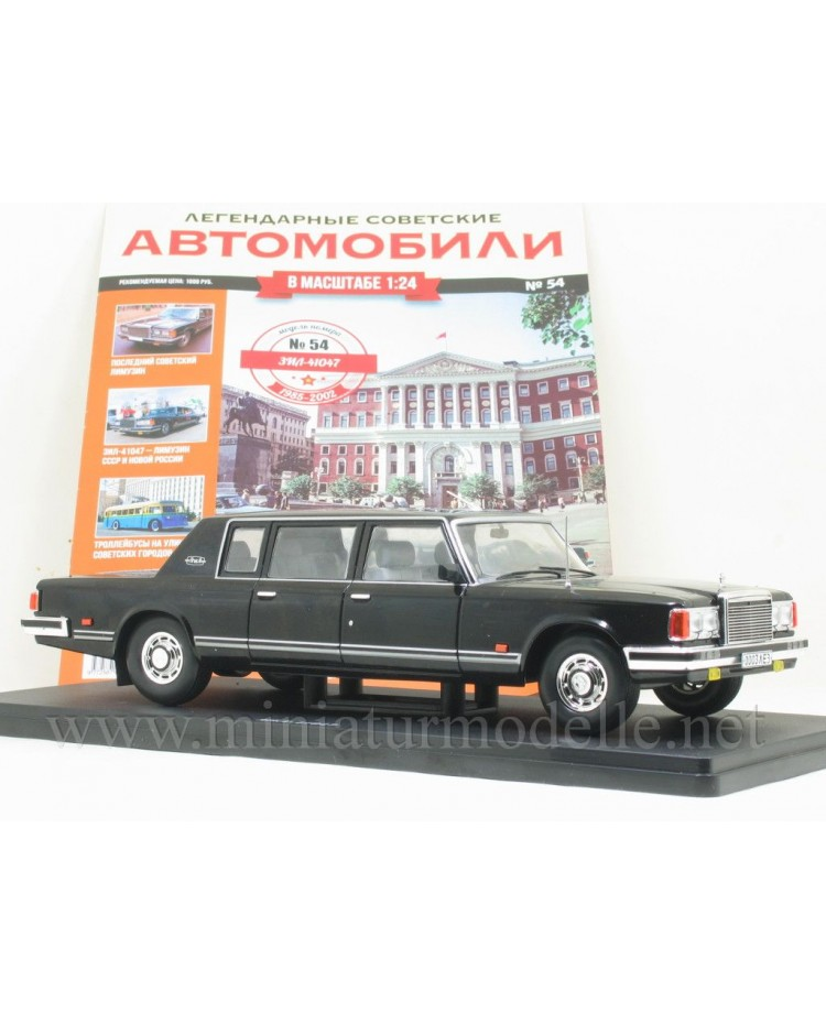 1:24 ZIL 41047 Limousine with magazine #54