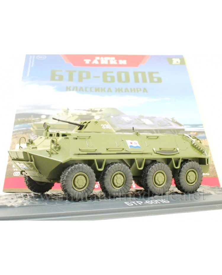 1:43 BTR 60 PB Soviet armored personnel carrier with magazine #34