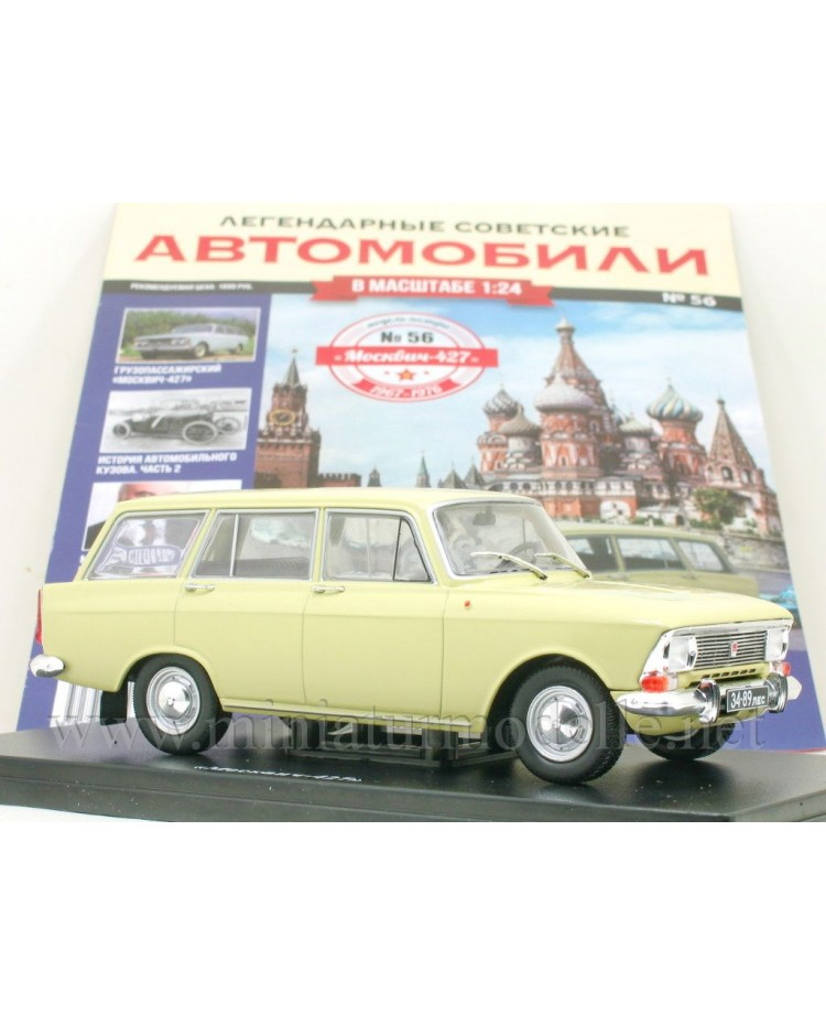1:24 Moskvitch 427 estate with magazine #56