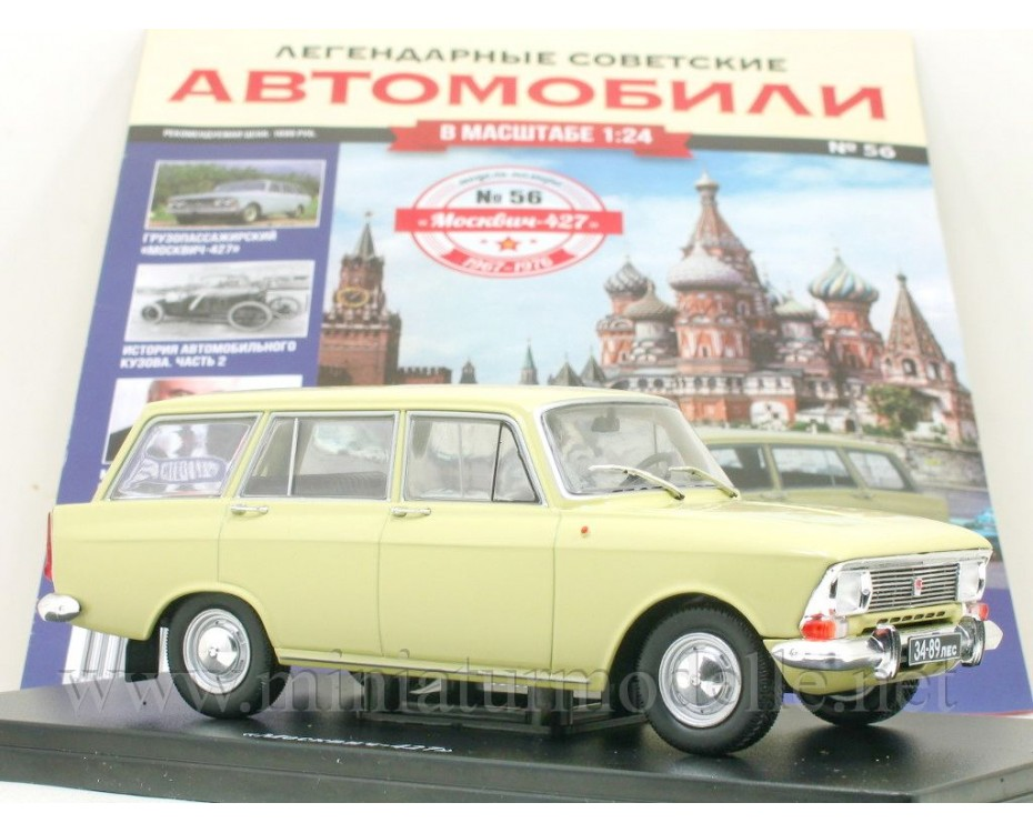 1:24 Moskvitch 427 estate with magazine #56