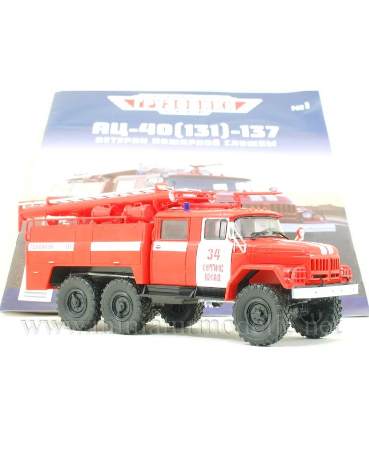 1:43 ZIL 131 hose and ladder fire AC 40 with magazine#1