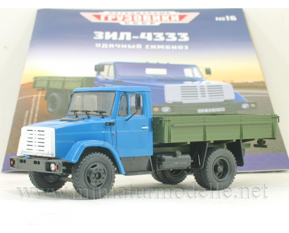 1:43 ZIL 4333 load platform with magazine #16