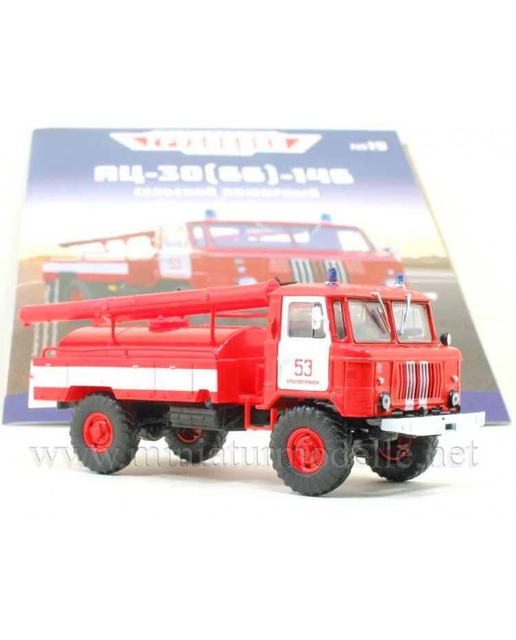 1:43 GAZ 66 Fire engine AC 30 with magazine #19