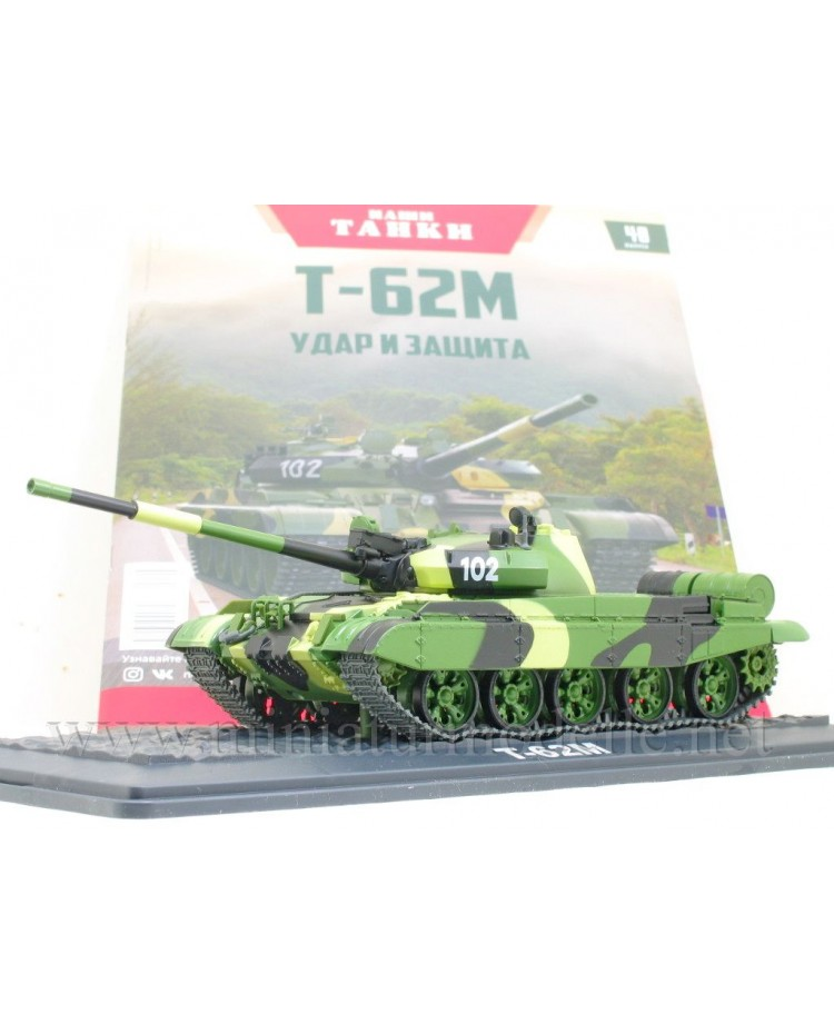 1:43 T 62 M main batle tank with magazine #40