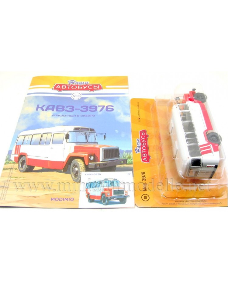 1:43 KAVZ 3976 bus with magazine #10