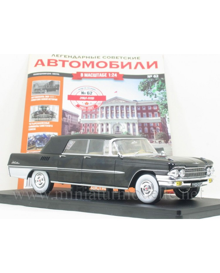 1:24 ZIL 111 D Limousine with magazine #62