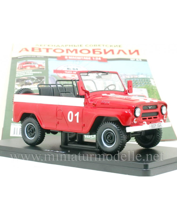1:24 UAZ 469 B fire with magazine #64