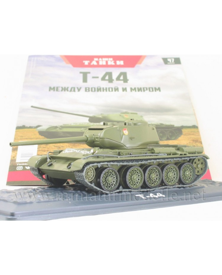 1:43 T 44 Soviet medium tank with magazine #47