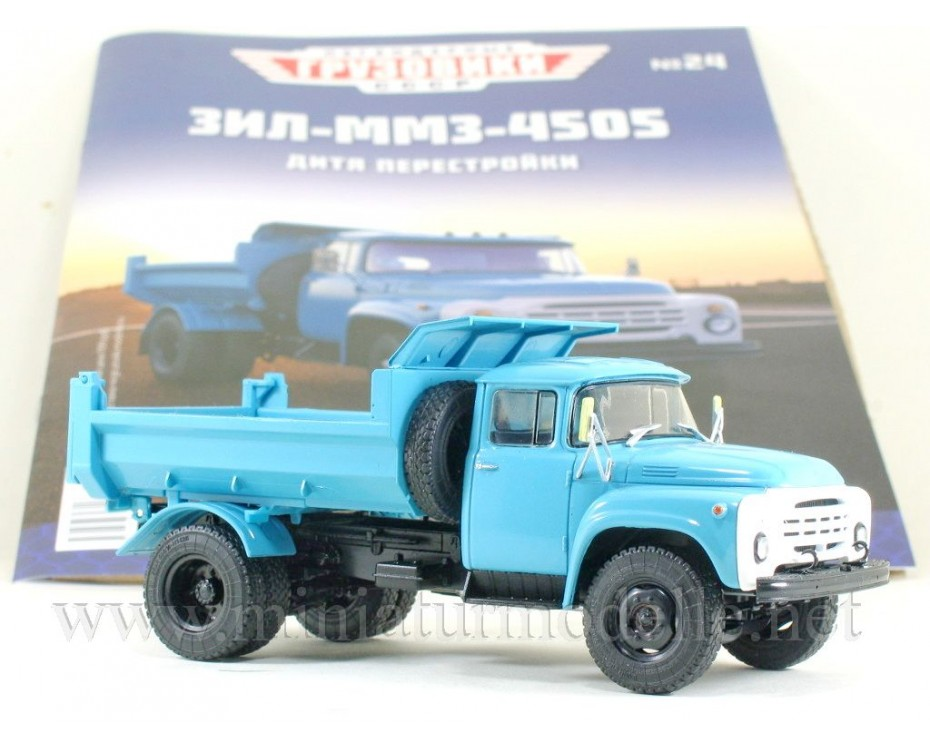 1:43 ZIL MMZ 4505 dump with magazine #24,  Modimio Collections by www.miniaturmodelle.net