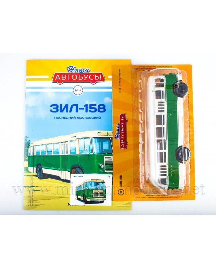 1:43 ZIL 158 bus with magazine #11