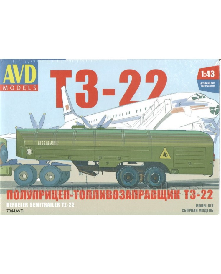 1:43 TZ 22 tanker trailer military, kit
