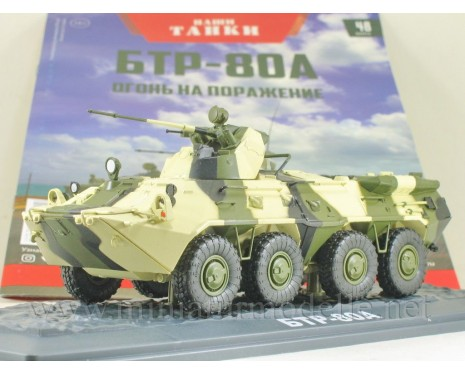 1:43 BTR 80 A Russian amphibious armoured personnel carrier with magazine #48