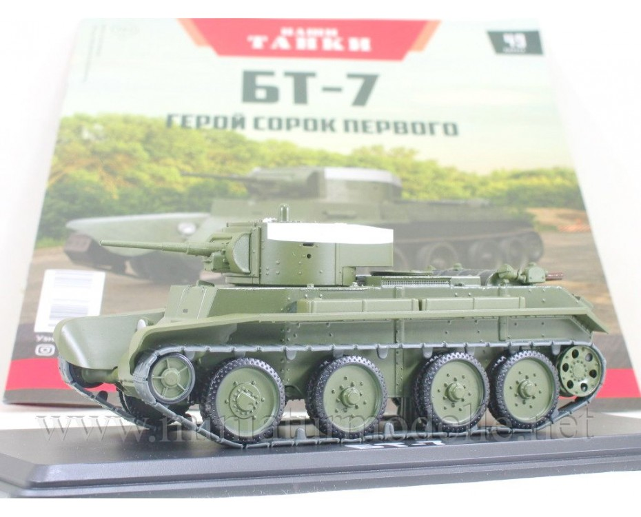 1:43 BT 7 Soviet cavalry tanks with magazine #49,  Modimio Collections by www.miniaturmodelle.net
