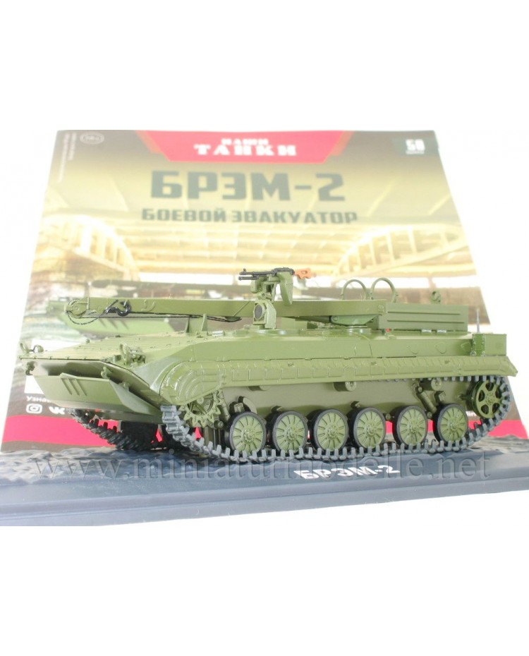 1:43 BREM 2 Soviet armoured recovery vehicle with magazine #50