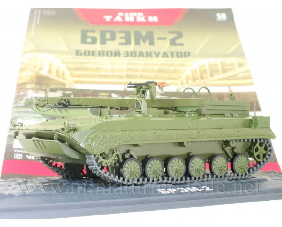 1:43 BREM 2 Soviet armoured recovery vehicle with magazine #50,  Modimio Collections by www.miniaturmodelle.net