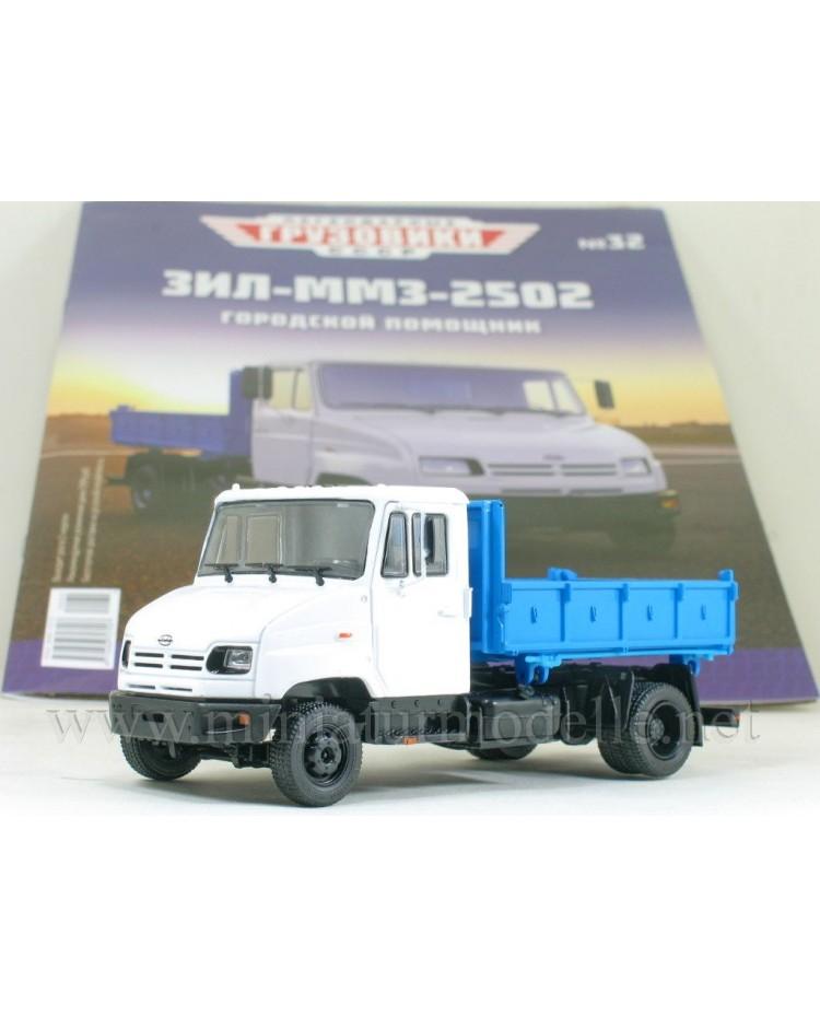1:43 ZIL 5301 MMZ 2502 dump with magazine #32