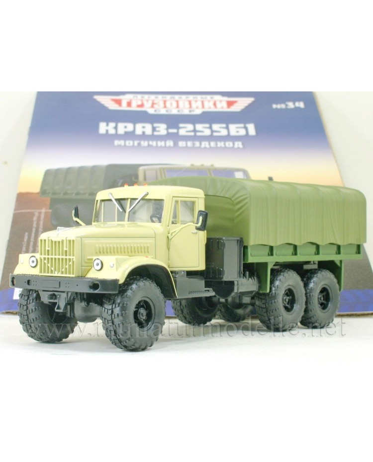 1:43 KRAZ 255 B1 truck with canvas top military with magazine #34